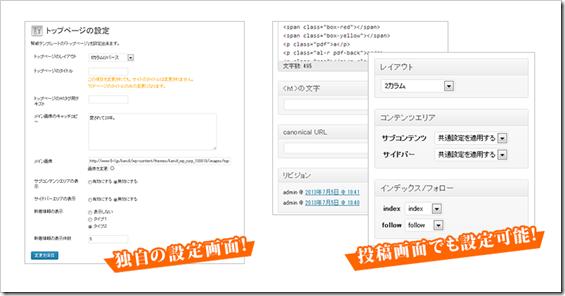 2013-09-12_09h45_56