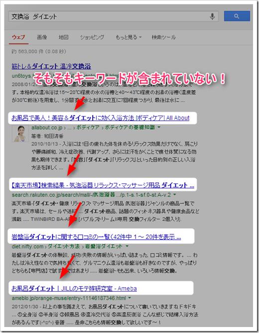 2013-09-19_00h52_16