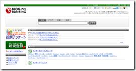 2013-09-19_23h48_02