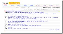 2013-09-19_23h52_40