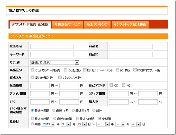 2013-09-27_09h55_00