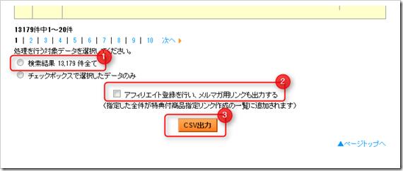 2013-09-27_10h06_59