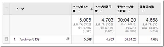2013-09-30_04h50_25