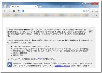 2013-10-10_09h42_20