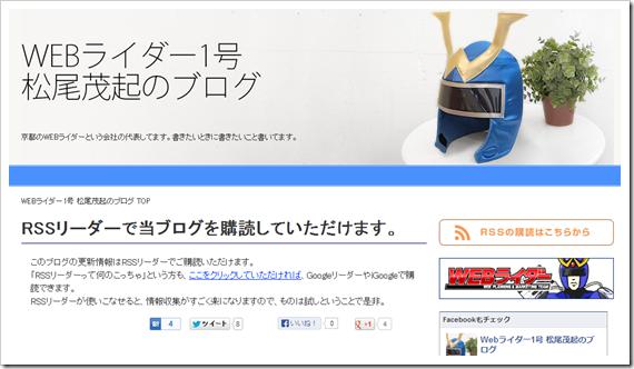 2013-10-11_14h49_50