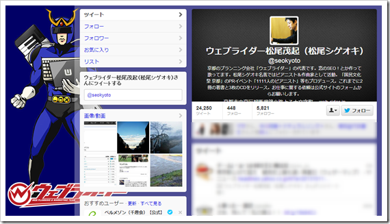 2013-10-11_15h00_54