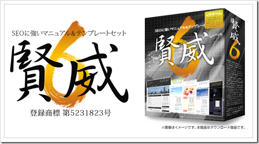2013-10-11_15h05_37