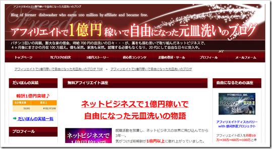 2013-10-18_10h05_09