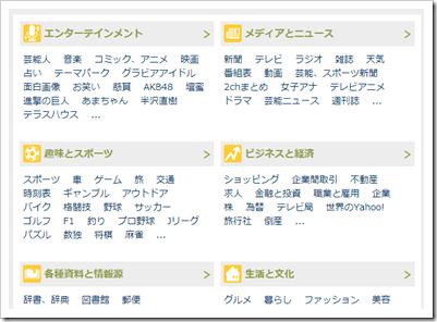 2013-10-21_10h43_34