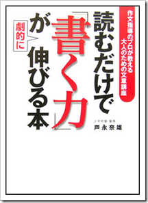 2013-10-22_14h16_48