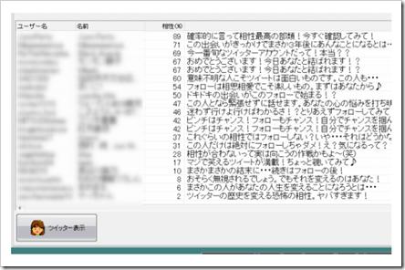 2013-10-31_10h56_41