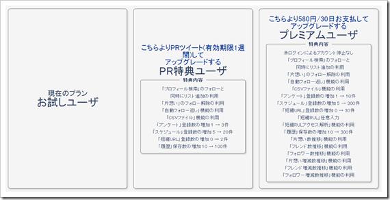 2013-11-06_09h33_37