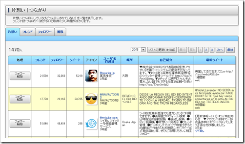 2013-11-06_09h58_20