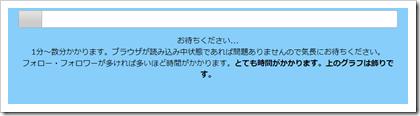 2013-11-08_10h05_18