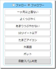 2013-11-08_10h21_05
