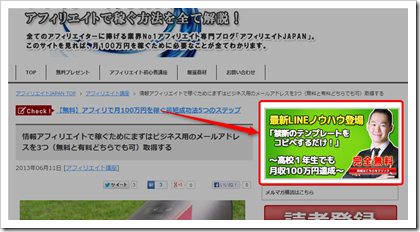 2013-11-12_13h21_20