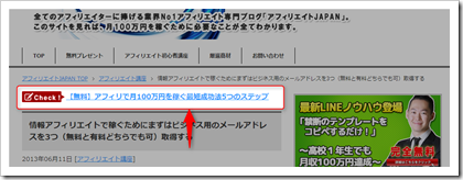 2013-11-12_13h24_07