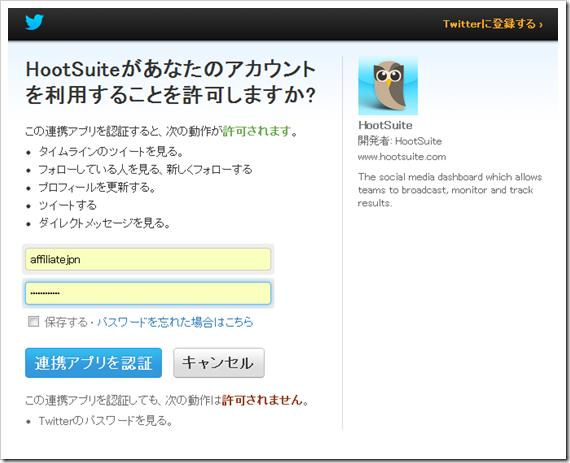 2013-11-13_09h53_00