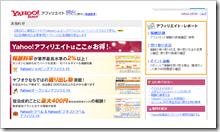 Yahoo-affiliate