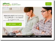 2013-11-19_12h33_35