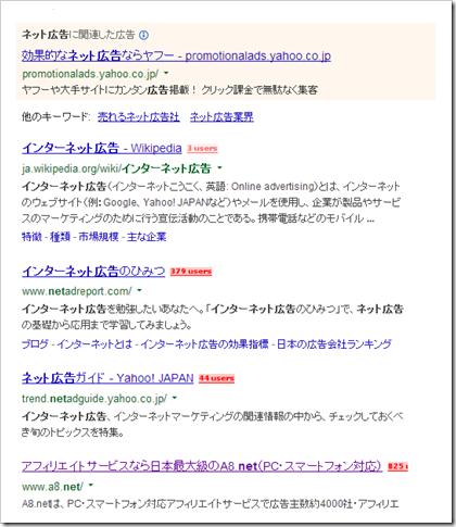 2013-11-26_10h35_17