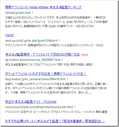 2013-11-26_10h53_22