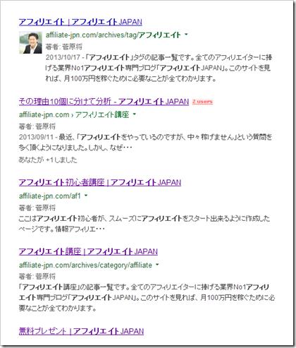 2013-11-26_11h24_24