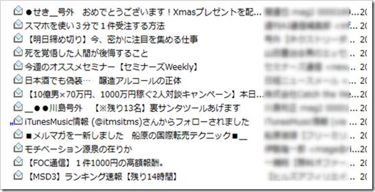 2013-12-11_10h39_49
