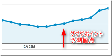 2014-01-08_10h40_24