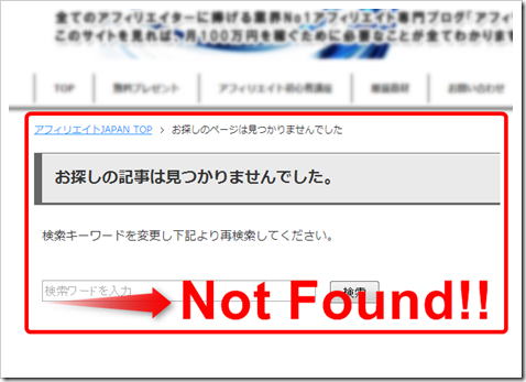 2014-01-15_09h31_37