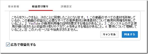 2014-03-27_13h13_22