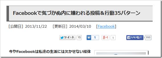 2014-05-17_09h44_33