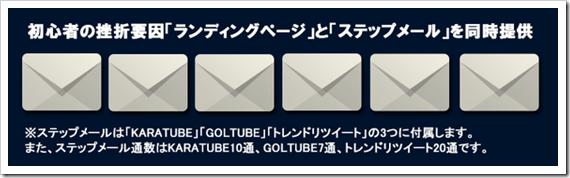 2014-06-02_11h10_17