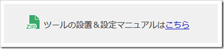 2014-06-10_14h03_34