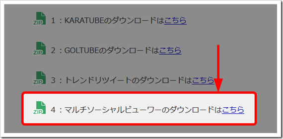 2014-06-10_14h04_04