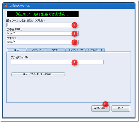 2014-06-10_15h50_33