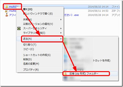 2014-06-11_15h04_38