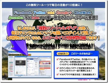 2014-06-11_15h42_13