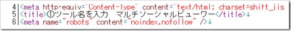 2014-06-11_15h45_07