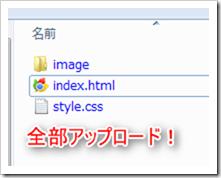 2014-06-11_15h49_20