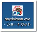 2014-09-17_13h50_25