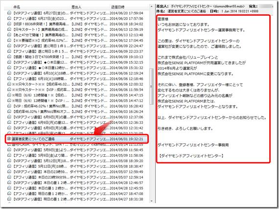 2014-11-03_23h30_58