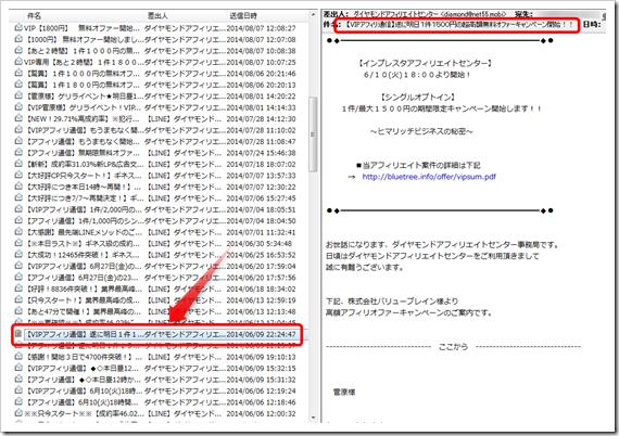 2014-11-03_23h42_44