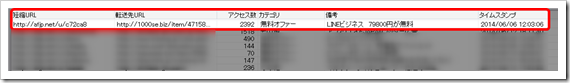 2014-11-04_00h21_52