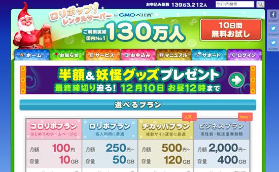 2014-12-02_20h58_16