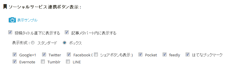 2015-01-08_14h24_49