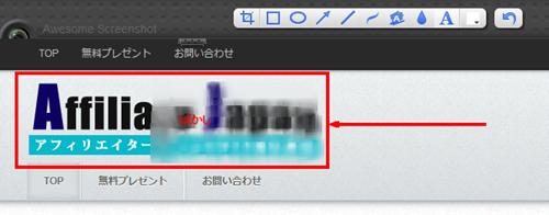 2015-03-30_13h01_47