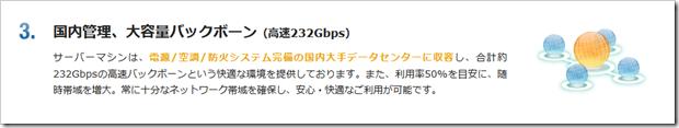 2015-04-02_12h54_40