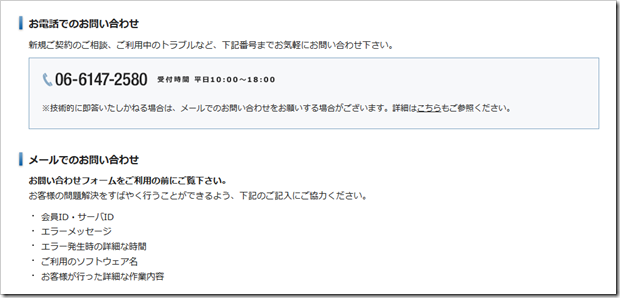 2015-04-02_13h17_28