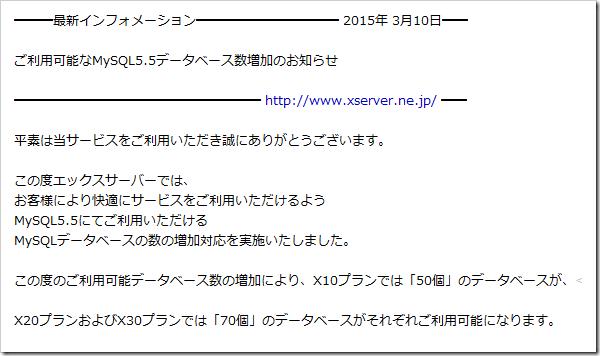 2015-04-02_13h40_08